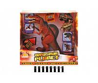 Динозавр (муз і світл., коробка) RS6151 р.31,9*9,2*28,8см.(RS6151)