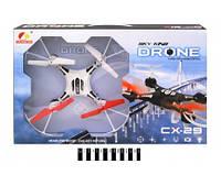 Квадрокоптер (радіокерування, коробка) CX-29 р.50*9*31,5см.(CX-29)