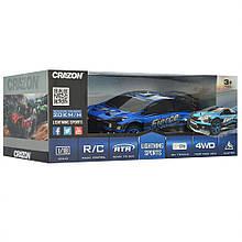 Машина на р/у Crazon Синий (17GS09B)