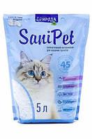 Силикагелевый наполнитель для кошачьего туалета Природа SaniPet 3,8 л
