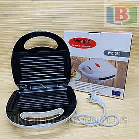 Электрогриль, тостер, сэндвичница 3 в 1 Wimpex WX-1050 Австрия
