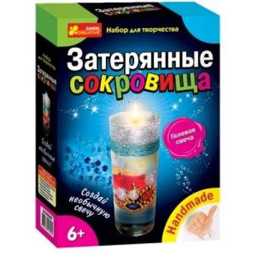 Свечи гелевые 3065-01 Потерянные сокровища (99)
