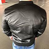 Мужская весенняя кожанная куртка/бомбер Valentino черная, фото 3
