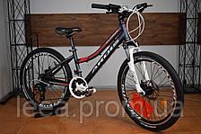 """Подростковый горный велосипед 24"""" Ardis Alpina ( скоростей 21) рамы 13"""""""
