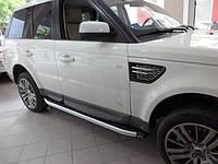 Range Rover Sport 2005-2013 гг. Боковые площадки Fullmond (2 шт, алюм.)