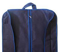 Чехол для объемной, верхней одежды с ручками 60х150х15 см Organize HCh-150-15 синий SKL34-176334