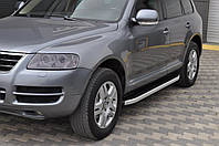 Volkswagen Touareg 2002-2010 гг. Боковые площадки Fullmond (2 шт, алюм)