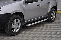 Renault Duster 2008+ гг. Боковые площадки Fullmond (2 шт., алюминий)