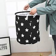 Текстильная корзина с ручками для игрушек, белья, хранения Звёздное небо Berni 39 x 47 см Черная (52304), фото 4