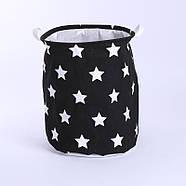 Текстильная корзина с ручками для игрушек, белья, хранения Звёздное небо Berni 39 x 47 см Черная (52304), фото 5