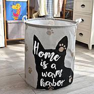 Текстильная корзина с ручками для игрушек, белья, хранения Дом - теплая гавань Berni 40 x 48 см (52308), фото 4