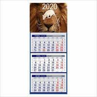 "Календар на 2020 рік ""Лев та гризун"""