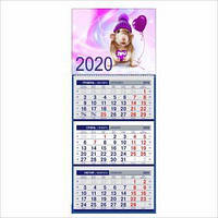 """Календар на 2020 рік """"Символ року"""""""