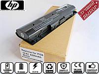 Батарея аккумулятор для ноутбука HP Envy 17