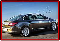 Opel Astra J 2010+ гг. Полная окантовка стекол (Sedan, 12 шт, нерж)