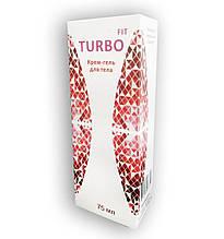 Тurbo Fit - Крем-гель жиросжигающий для тела (ТурбоФит) ViP