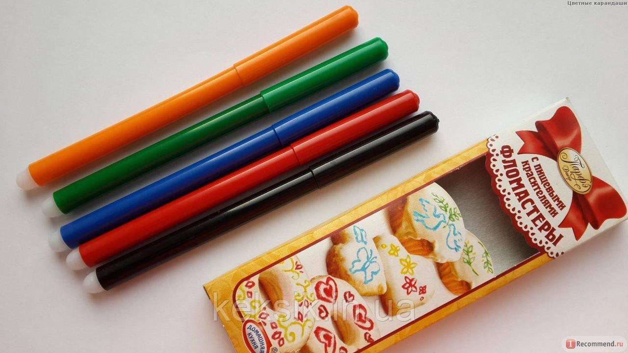 Пищевые фломастеры для нанесения рисунка, надписи на мастику, сахарную глазурь