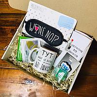 Подарочный Бокс City-A Box #15 для Женщин Набор Винишко из 7 ед.