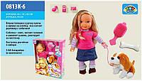 Кукла функциональная 0813K-6