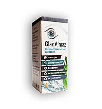 Glaz Almaz - Океанический комплекс для зрения - капли (Глаз Алмаз) ViP