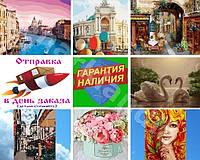 Раскраска по цифрам Гарантия наличия Картины по номерам Венеция Лебеди Львов Одесский театр Камин