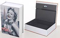 Книга-сейф с замком (тайник, кешбокс) MaxLend MK 1847 Монро Серый