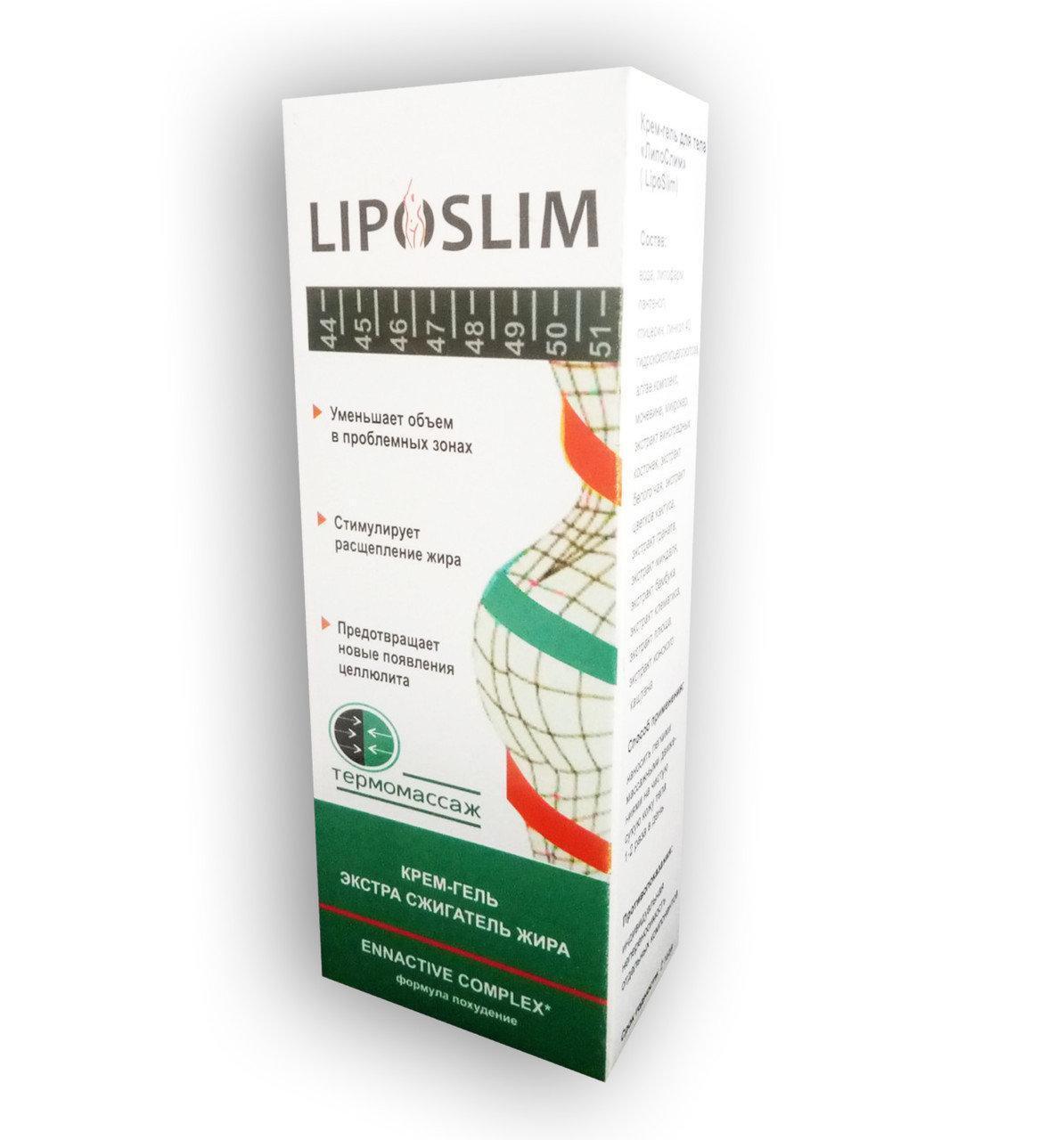 LipoSlim - Крем-гель жиросжигающий (ЛипоСлим) ViP