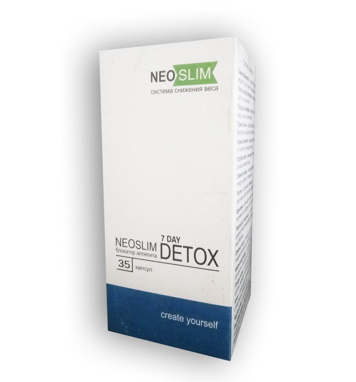 Neo Slim 7 Day Detox (35)- Комплекс для снижения веса (Нео Слим Севен Дей Детокс) ViP