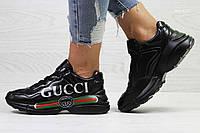 Кроссовки женские черные Gucci 5567