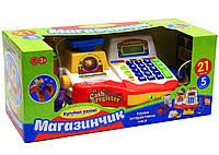 Детский кассовый аппарат Магазинчик звук, свет