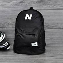 Молодежный городской, спортивный рюкзак, портфель New Balance, нью бэланс. Черный Vsem