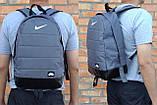 Рюкзак городской, спортивный Nike Air, найк. Качество. Серый с черным Vsem, фото 4