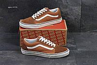 Кроссовки мужские коричневые с белым Vans Old School 4998