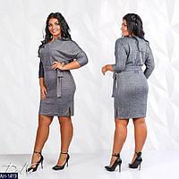 Нарядное женственное платье батал 50-56 арт 0145