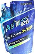Крем-мыло для мужчин Mitsuei Pure Body с ионами серебра увлажняющее (ароматом мяты) 400 мл (300172)