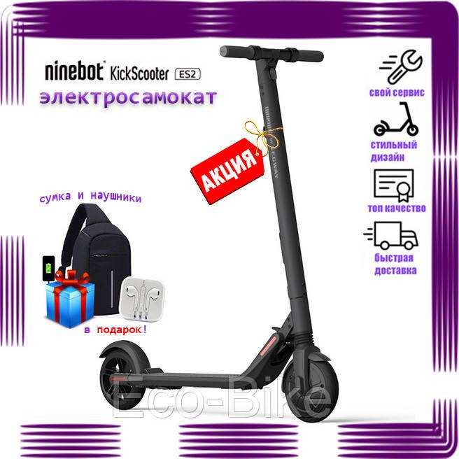 Электросамокат Segway Ninebot ES2 Kickscooter черный, Электрический самокат найнбот black