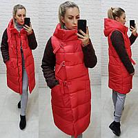 Зимняя комбинированная куртка с капюшоном, красная, арт.181, фото 1