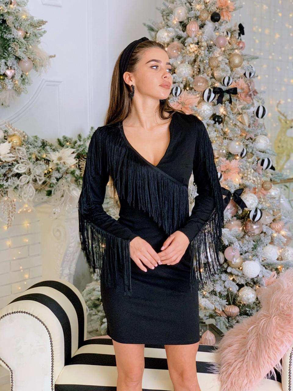 Черное коктельное платье с бахромой