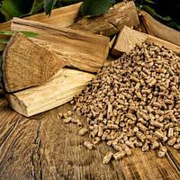 Топливные пеллеты из тырси сосны, для отопления котлов, печей, бань и мангала, камина.