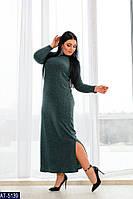 Платье в пол из ангоры р-ры 50-56 арт 41.141