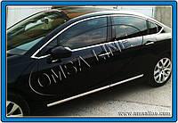 Citroen C-5 2008+ гг. Полный комплект окантовки стекол (12 шт, нерж.)