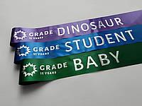 🎀Вот такие необычные ленточки делали для Grade Education Center!🎀