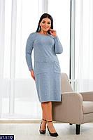 Ангоровое  платье с накладными карманами р-ры 50-56 арт 1551
