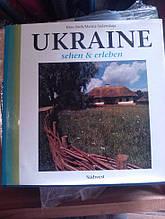 Ukraine sehen & erleben. Україна - край чарівний (німецькою мовою)
