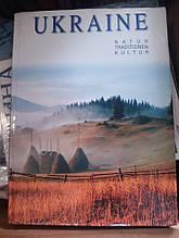 Ukraine. Natur. Traditionen. Kultur. Фотокнига (на немецком языке)
