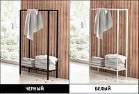 Стойка для ванной комнаты LNK loft 900х500х200, фото 1