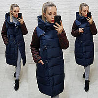 Зимняя комбинированная куртка с капюшоном, темно-синяя, арт.181