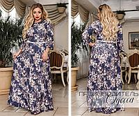 Красивое платье в пол большого размера Размеры: 50-52, 54-56, 58-60, 62-64