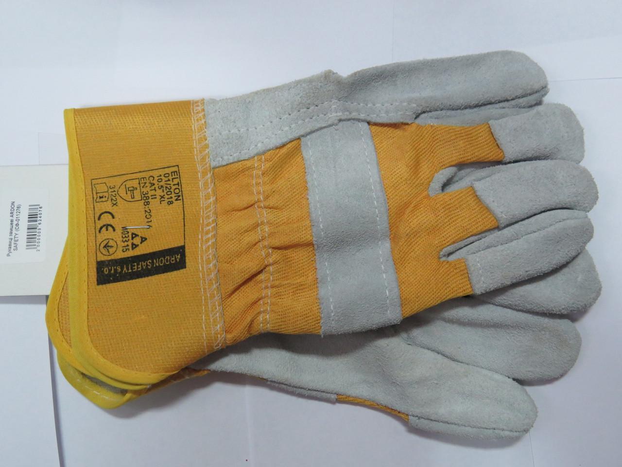 Перчатки замшевые ARDON SAFETY