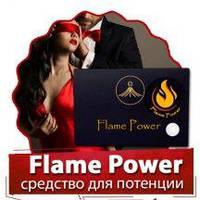 Flame Power (Сила вогню) - засіб для потенції, фото 1
